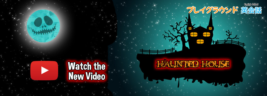 Who is in the Haunted Hause?